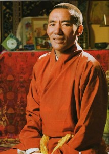 Photo Lama Jigme Namgyal